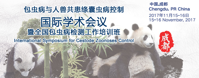 International Symposium for Cestode Zoonoses Control