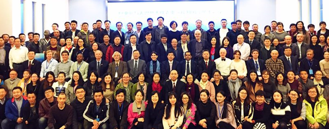 Chengdu Declaration Advocates Establishment of an International Collaboration Network